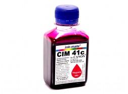 Водорастворимые чернила для Canon - Ink-Mate - CIM 41, Magenta, 100 г