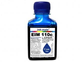 Водорастворимые чернила для Epson - Ink-Mate - EIM 110, Cyan, 100 г