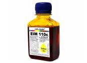Водорастворимые чернила для Epson - Ink-Mate - EIM 110, Yellow, 100 г