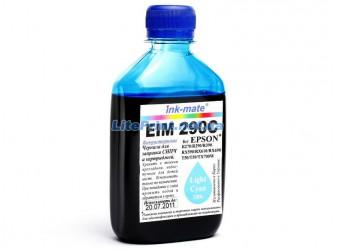 Водорастворимые чернила для Epson - Ink-Mate - EIM 290, Light Cyan, 200 г