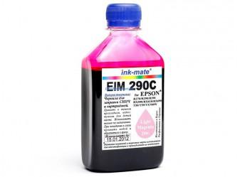 Водорастворимые чернила для Epson - Ink-Mate - EIM 290, Light Magenta, 200 г