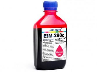 Водорастворимые чернила для Epson - Ink-Mate - EIM 290, Magenta, 200 г