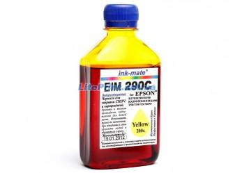 Водорастворимые чернила для Epson - Ink-Mate - EIM 290, Yellow, 200 г