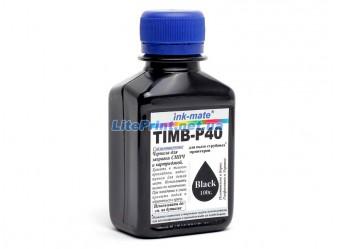 Сублимационные чернила для Epson - Ink-Mate - TIMB P40, Black, 100 г