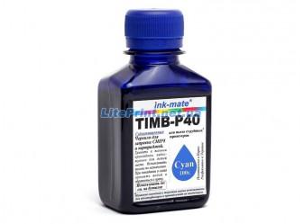 Сублимационные чернила для Epson - Ink-Mate - TIMB P40, Cyan, 100 г
