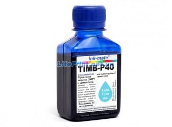 Сублимационные чернила для Epson - Ink-Mate - TIMB P40, Light Cyan, 100 г