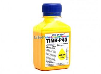 Сублимационные чернила для Epson - Ink-Mate - TIMB P40, Yellow, 100 г