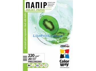 ColorWay - матовая двустор 220 гм2, A4, 20 листов