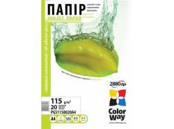 ColorWay - самоклеющаяся глянец, 115 гм2, А4, 20 листов