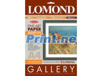 Lomond - Coarse-Grainy Natural White Archive - зернистая фактура 200 гм2, А4, 10 листов
