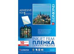 Lomond - PET Ink Jet Film - Самоклеющаяся прозрачная 100 мкм, А4, 10 листов