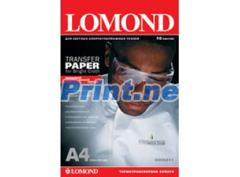 Lomond - Ink Jet Transfer Paper for Bright Cloth, 120 гм2, A4, 10 листов