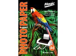 Magic - Глянцево-матовая 235 гм2, A4, 20 листов