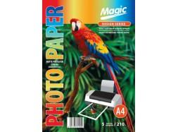 Magic - Матовый холст полиэстерный 210 гм2, A4, 5 листов