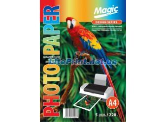 Magic - Глянцевый холст полиэстерный 220 гм2, A4, 5 листов