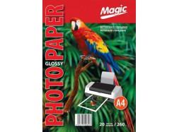 Magic - Глянец 260 гм2, A4, 20 листов