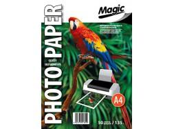 Magic - самоклеющаяся глянец 135 гм2, A4, 50 листов