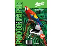 Magic - Матовая 110 гм2, A4, 100 листов