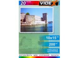 Videx - Глянец 200 гм2, 10x15, 20 листов