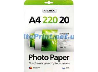 Videx - Глянец 220 гм2, A4, 20 листов